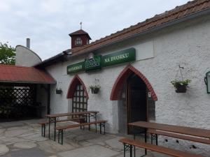 Restaurace - kavárna Na Dvorku, Letovice